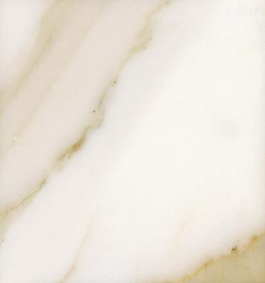 Calacatta Extra Image